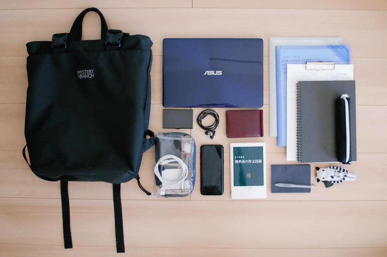 勉強もブログもこれだけで。理系大学生のバックパックとその中身 | カバンの中身が好き